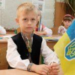 В школах Украины рассказали о переходе на украинский язык обучения