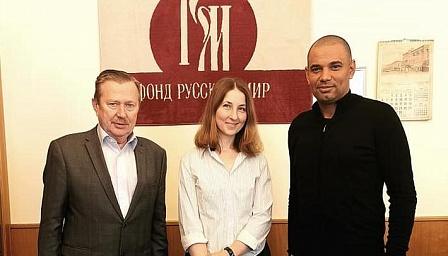Зампредседателя ВКС Дюк Мишель Нгебана посетил фонд «Русский мир»