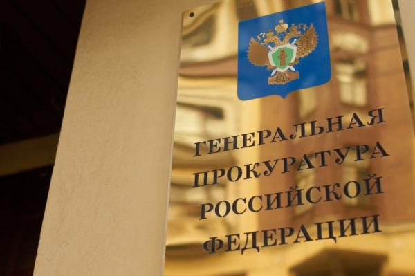 Генпрокуратура требует признать геноцидом массовые убийства, совершённые фашистами в Жестяной Горке