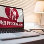 XIV Ассамблея Русского мира откроется 3 ноября
