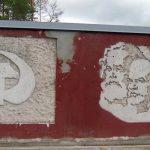 Дума Царникавы вложила деньги в восстановление блоков с символикой СССР (фото)