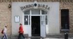 Пособие в 200 евро повысило безработицу в Литве