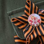 В Латвии собираются запретить георгиевскую ленточку на массовых мероприятиях