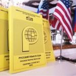В США вышла книга о современной русской творческой интеллигенции Америки
