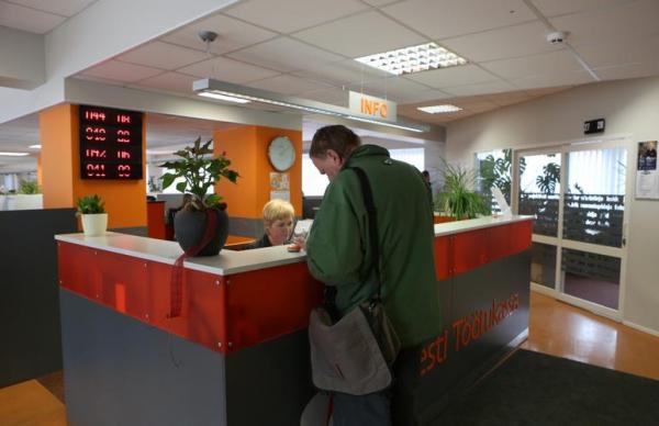 Страхование от безработицы: утверждены ставки до 2024 года