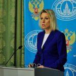 РФ осудила запрет на георгиевскую ленточку в Латвии