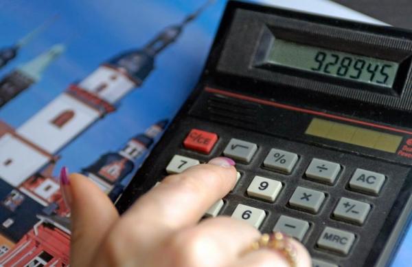 Видео: как в Эстонии составляли  бюджет