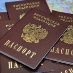 В России готовится новый закон об упрощении получения гражданства