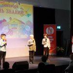 Праздник, посвящённый Дню знаний, состоялся в Гамбурге