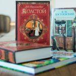 На Украине заявили по популярности книг на русском языке