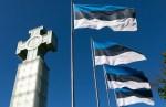 Десятерых граждан ЭР лишат гражданства за обман государства