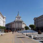 В Болгарии начался форум молодых соотечественников