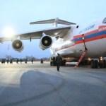 Россия отправила гуманитарную помощь в Африку