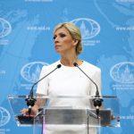 МИД РФ призвал руководство «Твиттера» и «Фейсбука» соблюдать международные нормы