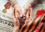 Соотечественники в Болгарии отметили 75-летие Победы русскими песнями и стихами о войне