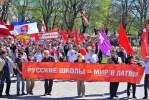 Русский союз Латвии призвал выступить в защиту прав русскоязычных детей