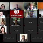 МДС провел лекцию «Москва в зеркале двух эпох (Пушкин vs.Маяковский)»
