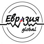 На форуме Евразия Global будет работать площадка «Комьюнити. Точки взаимодействия и сотрудничества»
