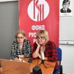 Команда Словакии победила в онлайн-викторине, посвящённой Сергею Есенину