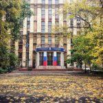 РГГУ запустил российско-австрийскую программу бакалавриата