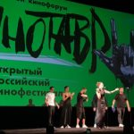 Гран-при «Кинотавра» достался якутскому «Пугалу»
