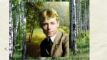 Конкурс чтецов к юбилею Сергея Есенина проходит в Гагаузии
