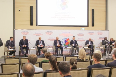 Форум в Волгограде соберет участников из 50 стран в онлайн-режиме