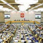Вячеслав Никонов: Россия поддерживает укрепление и развитие ООН