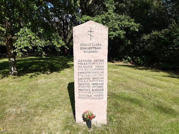 Мемориальную доску в честь погибших советских граждан открыли в городе Клаусталь-Целлерфельде