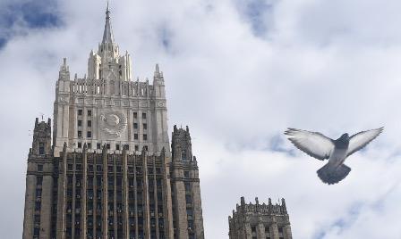 МИД РФ потребовал у США остановить дискриминацию отечественных СМИ