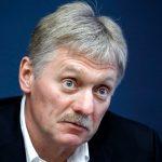 Кремль ответил на предложение Грефа снизить число налогов