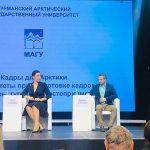В Мурманске обсудили туристическое будущее Арктики