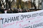 В Таллине оспаривают ликвидацию единственной русской школы в Кейла