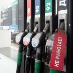 Почему опасно заливать в автомобиль высокооктановый бензин АИ-98 и АИ-100