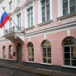 Посольство РФ в Эстонии: об «атаке» на Навального с использованием «Новичка»