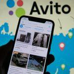 В России предложили облагать налогом продажи на «Авито»