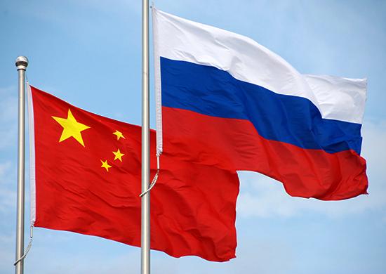 Центр русского языка открылся в китайском Сиане