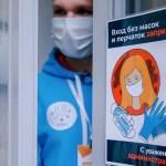 Пандемия в России может пойти на спад в начале ноября, полагают эксперты
