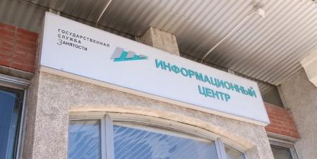 Свыше 200 профессий могут освоить переехавшие в Омск соотечественники