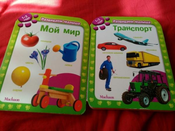 Украина запретила ряд российских книг для детей