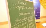 Более половины жителей Харькова хотят, чтобы русский язык стал государственным