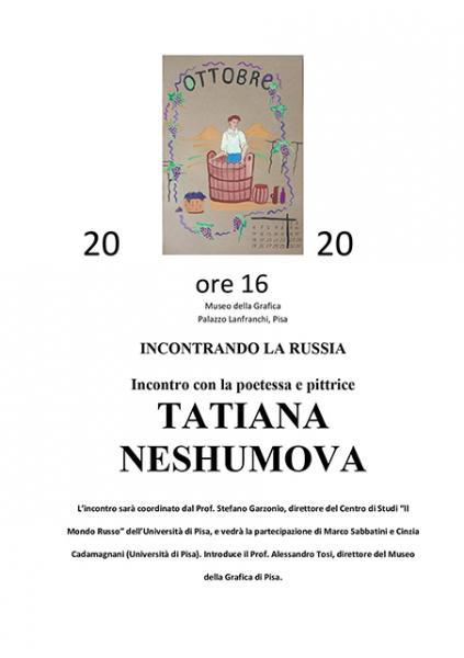 Московская поэтесса и художница представила свои работы в Пизе