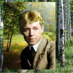 125-летие Сергея Есенина отмечают выставками, акциями и фестивалями