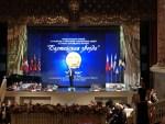 Представители трёх стран стали лауреатами премии «Балтийская звезда»