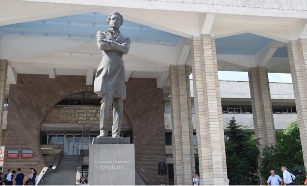 В Бишкеке открылся Институт русского языка