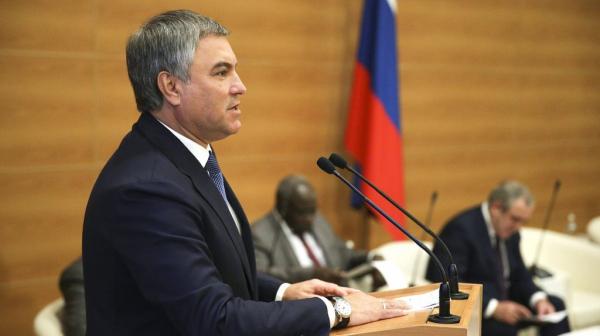Эксперты призвали Россию и Украину к межпарламентскому диалогу