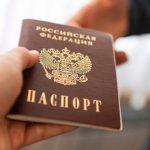 Свыше 150 тысяч жителей ЛНР получили гражданство РФ