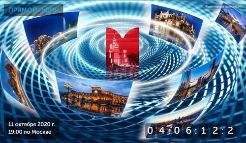 «День друзей Москвы» пройдёт 11 октября