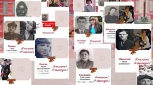 Жителя Перми осудят за провокацию в ходе акции «Бессмертный полк»