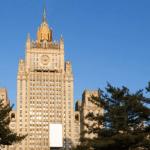 МИД РФ: Обращения России по ситуации с Навальным откровенно саботируются